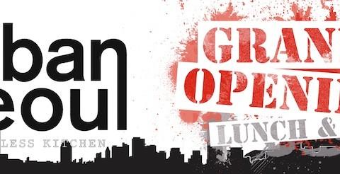 Banner Design | Website Design, Orange County, CA